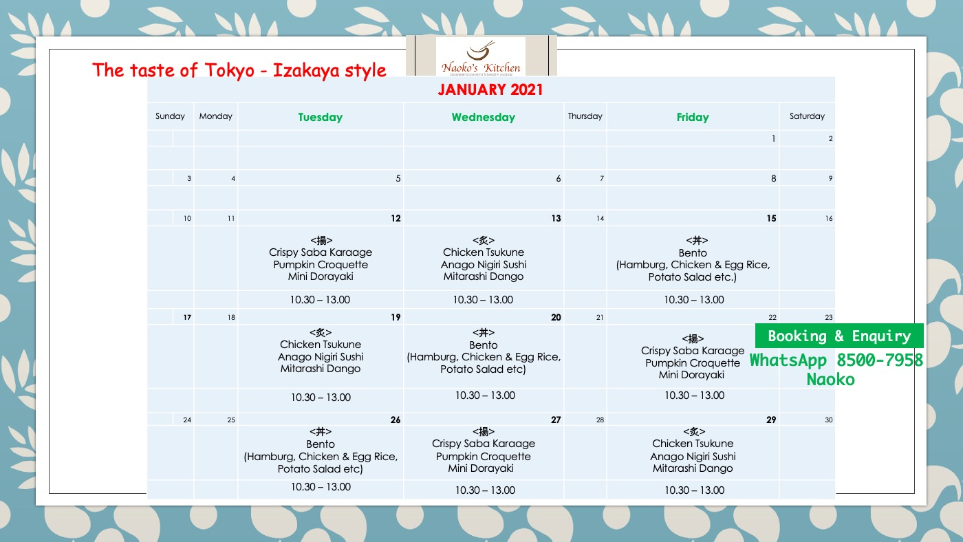 Lesson-Schedule-January-2021-2