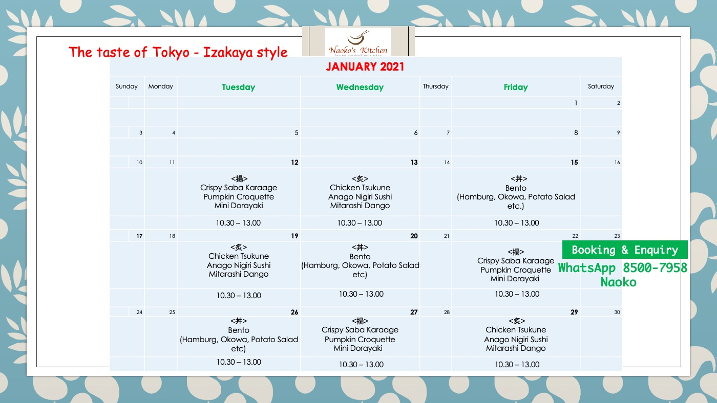 Lesson-Schedule-January-2021