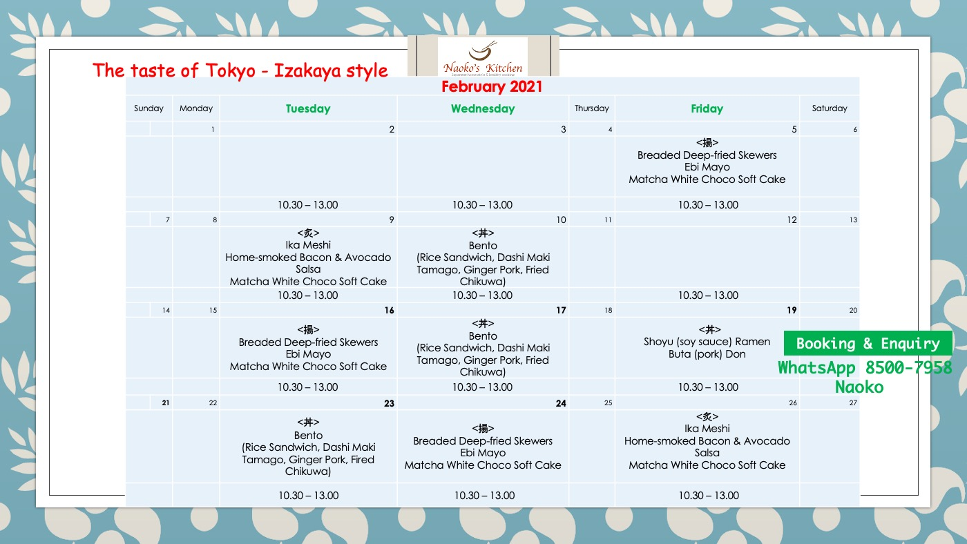 Lesson-Schedule-February-2021-1