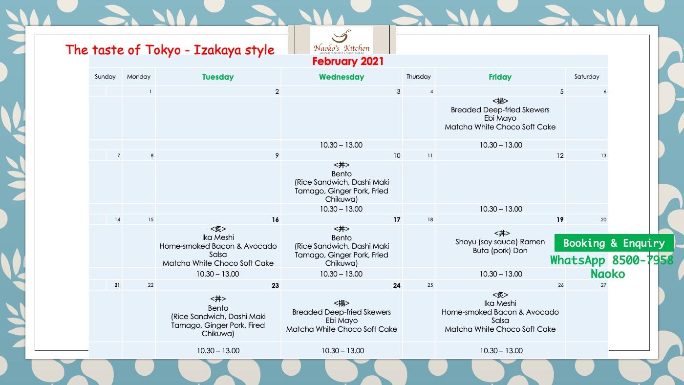 Lesson-Schedule-December-2020