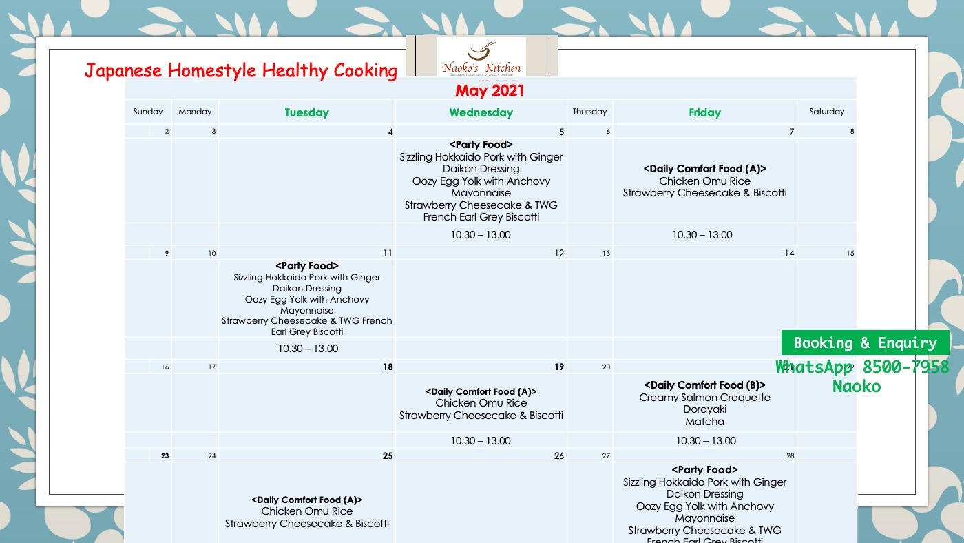 May-Lesson-Schedule-2