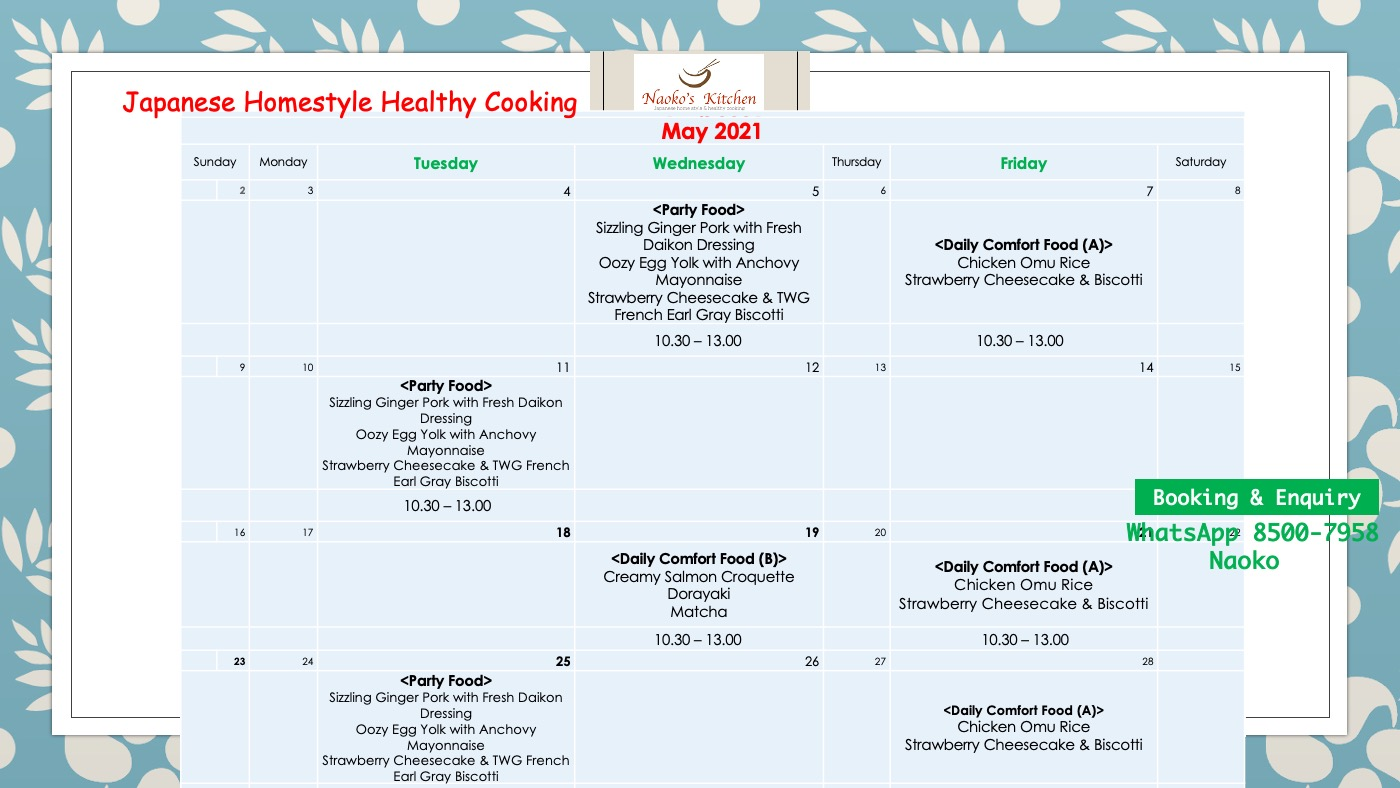 May-Lesson-Schedule