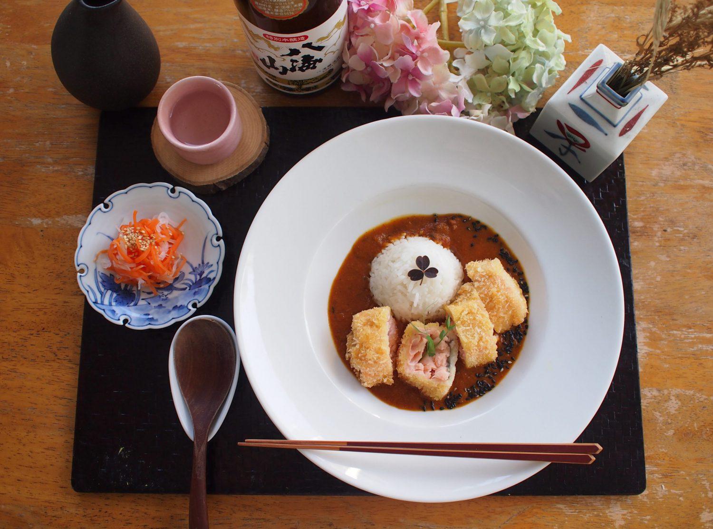 Naoko's Kitchen